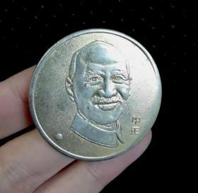 民国:蒋委员长镀金纪念章