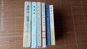 获诺贝尔文学奖作品10部11册(包括百年孤独、老人与海、古都、骑鹅历险记上下、局外人、喧哗与骚动、荒原狼、赫索格、城市与狗、绿房子等)