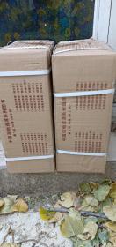 中国湿地资源(共32册)(精)