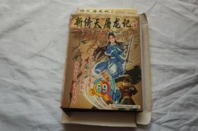 新倚天屠龙记(3CD+使用手册)外盒不好
