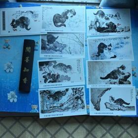 中国书画大师应祚智作品选 明信片8张一套  品好 请阅图