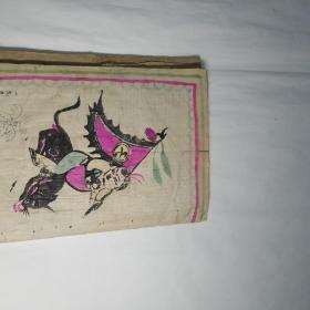 民国套色十二属相木板年画等特色贴本