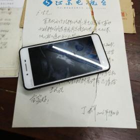 丁群寄于广生书信一封含资料一份原件价格(另外欢迎资料用索取复印件)