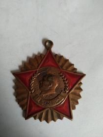 纪念章   抗美援朝纪念   中国人民政治协商会议全国委员会赠1951《13278514831》