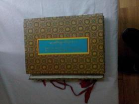 藏医文献,   西藏医学唐卡的四部医典(系列挂图)TIBETAN MEDICAL THANGKA OF THE MEDICAL TANTRAS 藏英对照  书近九五品但最后一二页有折痕  外包装盒破损有潮痕