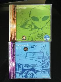 天理《日升》《月移》双张合售 绝版原碟
