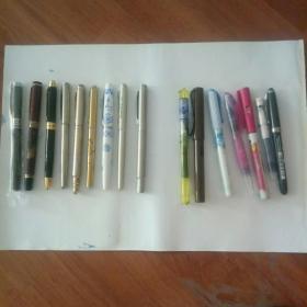 钢笔16支共售。其中永生钢笔一支(新的未开封),青花瓷一只,清华乐文2010一只。试用笔尖功能正常。