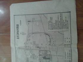 曲阜文献   清华大学著名教授朱祖成旧藏   80年代曲阜名城保护图  有折痕