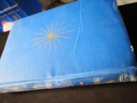 买满就送 《标准原色图鉴全集 第10卷  植物 二》