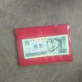 1980年2元人民币,(8品)