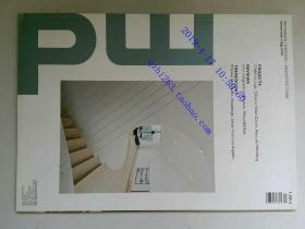md Magazine International designscout for furniture interior and design 2013/01 德家具杂志