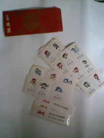 北京2008年奥运会各个运动项目不干胶贴纸38张(38张是各个体育项目)