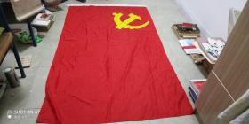 党旗一面(220厘米×133厘米)见图