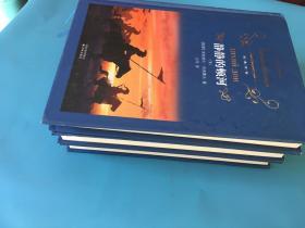 静静的顿河:全三册