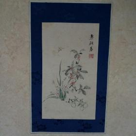 清代著名画家扬州八怪……李鱓:蜜蜂花卉老册页画,精美镜片。