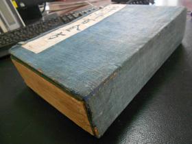 清中期古籍珍本兵书《洴澼百金方》版画精美品相极佳存世稀见