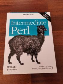 Perl进阶(第2版)(影印版)
