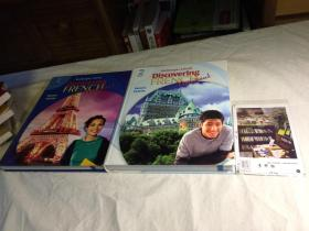2本合售: 英文原版英文教材   discovering French  1   + 2    发现法语 // 英文原版教材美国原版教材英文教材