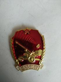 纪念章    三手证章    中国人民解放军&司令部政治部制1966.6.1《13278514831文革章》