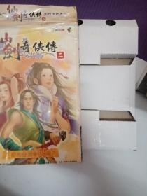【游戏光盘】仙剑奇侠传二(4 CD+手册)