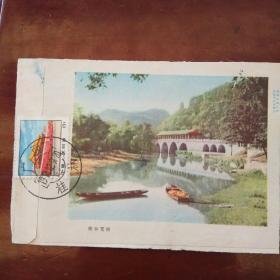 老信封邮票,桂林花桥,桂林百站供应,桂林印刷厂印,1974年