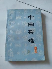 中国菜谱(上海)