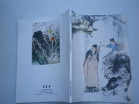 朵云四季(12)中国书画(1)