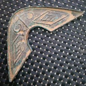 古代钱币老币 先秦刀币大戈币纯青铜包浆古文钱币 战国铜币
