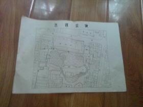 保定文献   清华大学著名教授朱祖成旧藏   80年代历史文化名城保定之古莲花池  附文字说明  有折痕