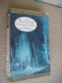 J.R.R. TOLKIEN:RINGENES HERRE  托尔金 (指环王) 挪威语版