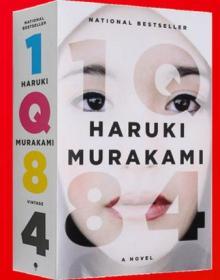 英文原版小说 村上春树 1Q84 BOOK 1 2 3 英文版长篇小说书