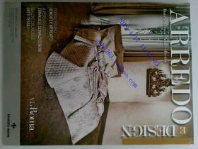 ARREDO E DESIGN 2011/06 意大利版 装饰品设计 家居布艺杂志
