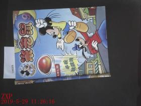 米老鼠 2005.9 2005.5 2005.6