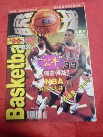 篮球 1998年第8期总第125期