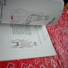跑步解剖书