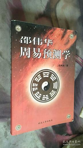 名侦探推理丛书