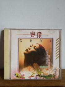 齐豫经典歌曲VCD