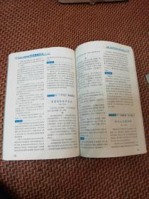 语文报:初中生一定要背诵的中考模板作文第一范本