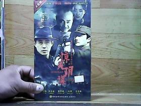 【电视剧】惊天阴谋 DVD 5碟装