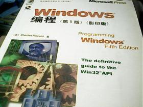 Windows编程