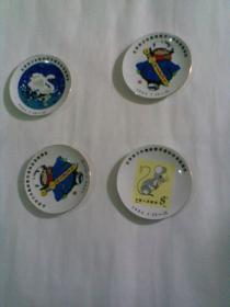 纪念瓷盘1个:北京市少年集邮爱好者协会首届展览(左下角那个小瓷盘)