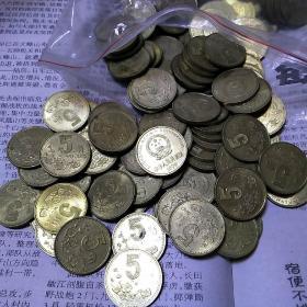 梅花五角铜币一百枚