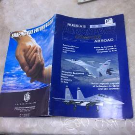 AeroSpace 2002 11-12月