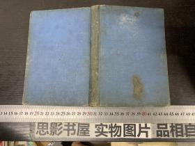 高级英文典【精装 民国28年】