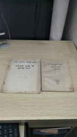 1959年:尼奥波利敦叫牌法(桥牌)油印、手写(两册合售)