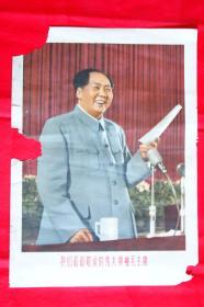 我们最最敬爱的伟大领袖毛主席
