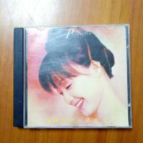 CD:96陈慧娴心满意足