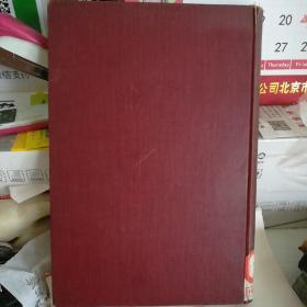 日本地图测量小史(日)内有中科院地理所印章,请看图,馆藏