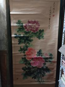 李平原 国画【5-1】