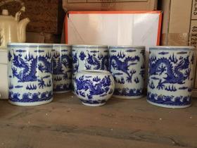 70-80年代景德镇文革老厂货瓷器青花双龙戏珠纹老笔筒水盂文房用具 四个直筒一个圆形